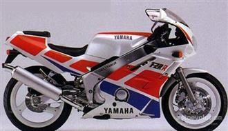 Yamaha FZR 400