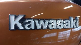 Kawasaki Vulcan S 650 Kæde