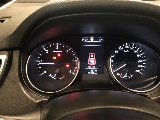 Nissan Qashqai 1,5 DCi Acenta NNC Display 115HK 5d 6g